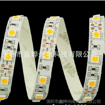 LED 软灯带 5050 60灯一米 DC12V 晶元超亮 高显指灯条IP20裸板