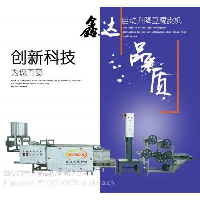 干豆腐机价格 沈阳干豆腐机器设备批发 大中小多种机型