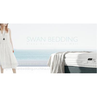 四川进口床垫加盟流程-施华白兰-弹簧床垫您了解多少?