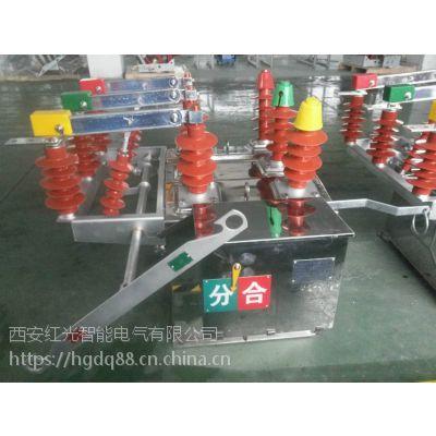 甘肃省张掖户外柱上智能型高压断路器zw8-12G