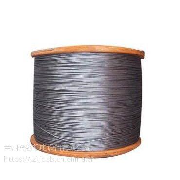 供青海大通钢丝绳和民和矿用钢丝绳