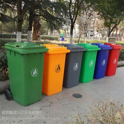 环卫专用挂车垃圾箱 塑料垃圾箱生产批发