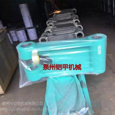 神钢350超8千秋架 SK350工字架挖掘机易损配件 厂家直销