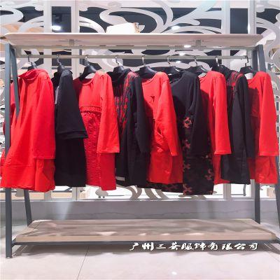 【恋白】19 品牌女装真丝连衣裙 时尚品牌折扣尾货走份
