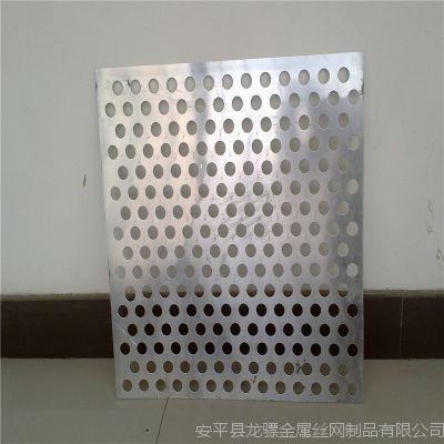山东穿孔板 双层微穿孔板 冲孔网生产