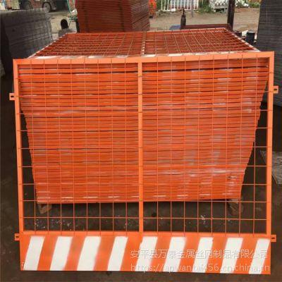 基坑护栏网价格 优质便宜的防护网 浦涂警示护栏
