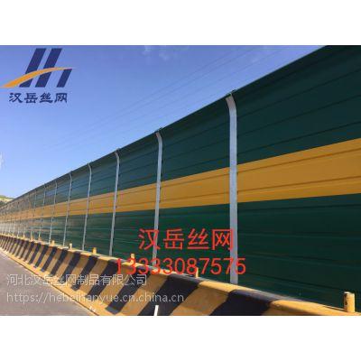 高速公路声屏障 隔音墙 厂家