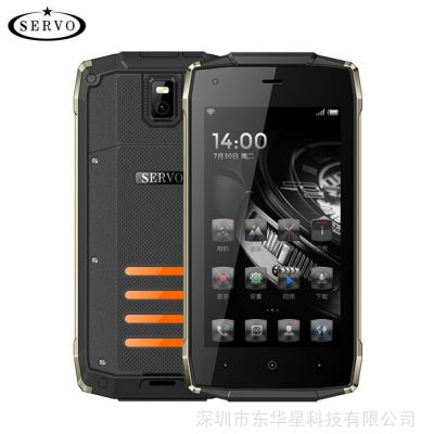 三防智能手机安卓 4.5英寸 触屏军工手机1+8 WCDMA外单 厂家