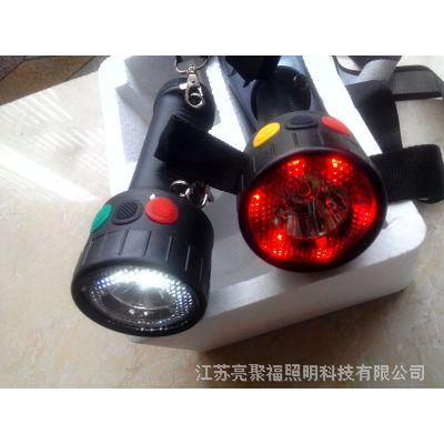 MSL4730/LT微型多功能信号灯 三色户外铁路船用指示灯 信号手电筒