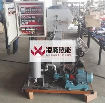 燃烧器-凌威热能-工业燃烧器