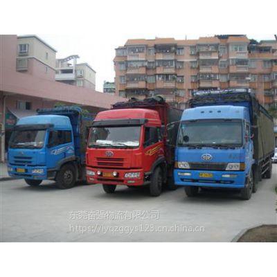 东莞虎门到威海回程车出租/物流往返专线