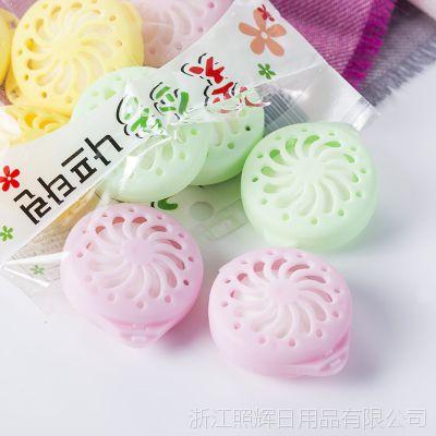 韩国9个装带盖防霉樟脑丸天然芳香去味驱虫樟脑丸除臭卫生球批发