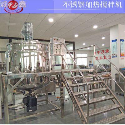 大型电加热搅拌罐三层液体电动混合反应釜500L立式不锈钢搅拌罐