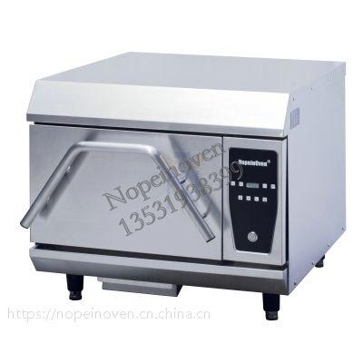 广州极效Nopeinoven诺宾炉 NT-ProKC微波快速烤箱 NT热风烤箱 加热烤炉