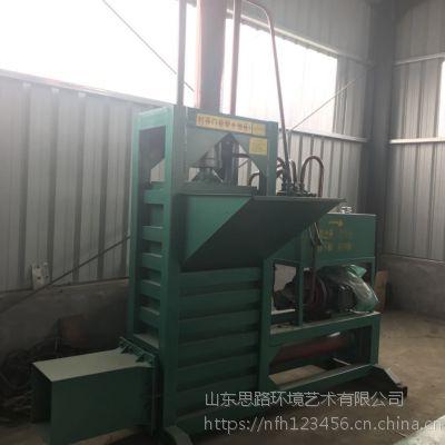 四开门棉纱压包机 60吨带推包的废纸打包机价格思路秸秆打捆机