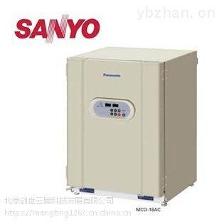 三洋二氧化碳培养箱售后维修电话【SANYO-总部】