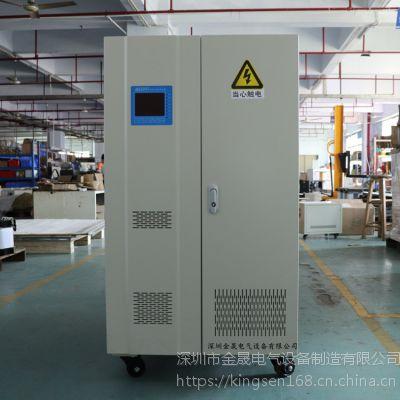 厂家供应大功率电力稳压器SBW系列 华俄激光、金运激光标配SBW150KVA