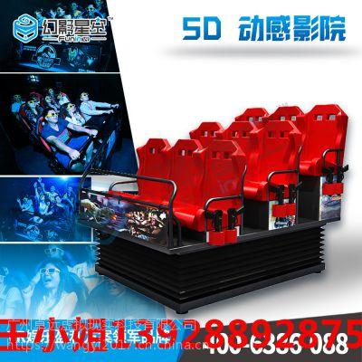 飞行体验馆要多少钱 7d多人互动影院 上海vr体验馆