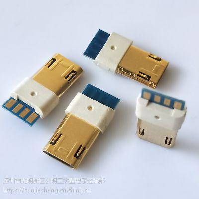 MICRO安卓正反插公头 MK-5P双面插公头 B型正反插数据板 镀金