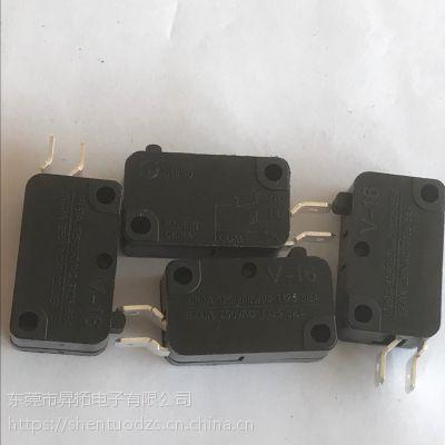 微动开关VH-16-1C5 两脚开口小型开关 广东厂家 16安大电流