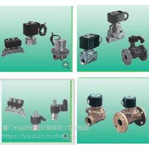 流量控制阀AD11,AP11,AB41,AB42,AG41总代理