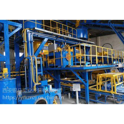 PC仿石砖机器:工业固废开发利用的解决措施有哪些?