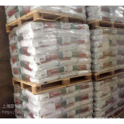 进口化肥国际物流的费用