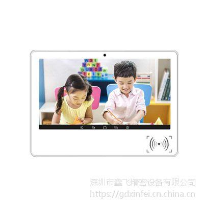 鑫飞XF-GG22BT 智能21.5寸电子班牌触摸一体机校园智慧数字班牌幼儿园考勤机