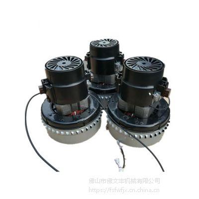 供应广东 江西 河南 山东 珠海塑料吸料机电机 300G自动吸料机电机