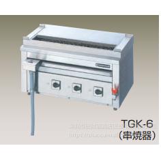 日本力之华NICHIWA TGK-6串烧器