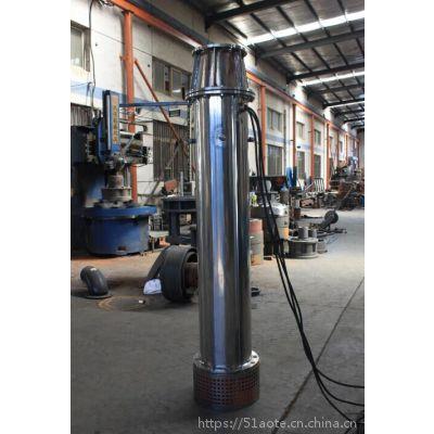 QJX下吸式潜水泵_深井泵_矿用泵|奥特泵业