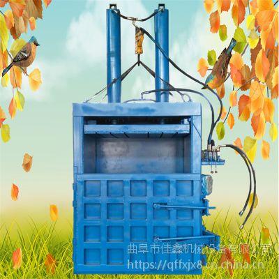 佳鑫立式塑料桶压扁机 塑料胶纸打包机 硬纸壳废纸方块打包机厂家