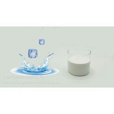 上海沪正织物凉感整理剂 LS-002加快汗水排散降低体温