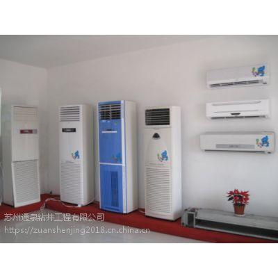 桐乡工业冷风机销售,桐乡专业安装冷风机负压风机三档