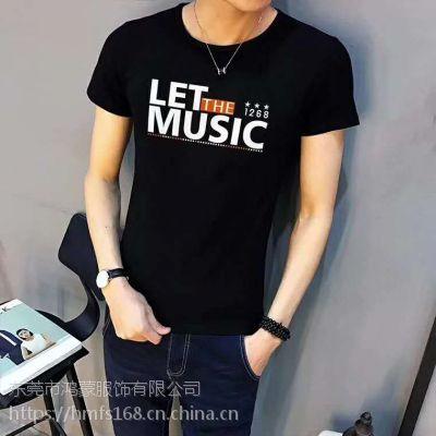 石家庄供应全国卖韩版南装T恤新款便宜几块钱短袖T恤纯棉男装批发