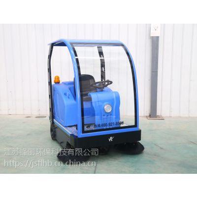 小型扫地车 驾驶式扫地车F1500M 锋丽