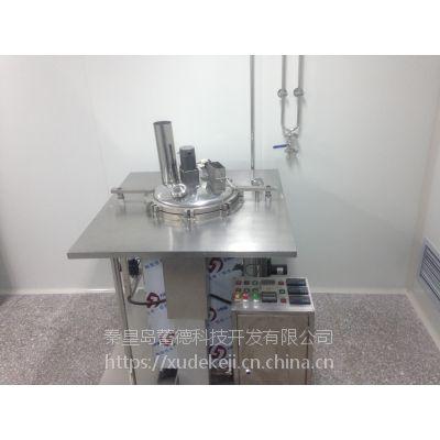 传统膏药机AGX-AD-120膏药熬制机