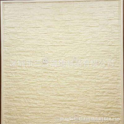 PE泡棉砖纹3d防水立体隔音吸声墙贴软包电视背景墙客厅环保壁纸