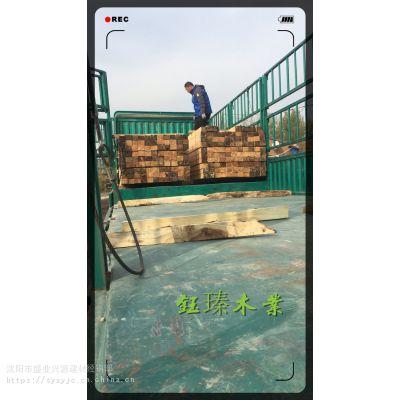 大连落叶松木方木材板材方木加工厂家
