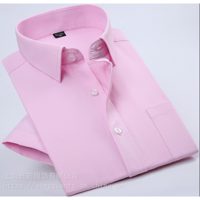 衬衫生产厂家:办公室衬衫,工作衬衫,全棉衬衫