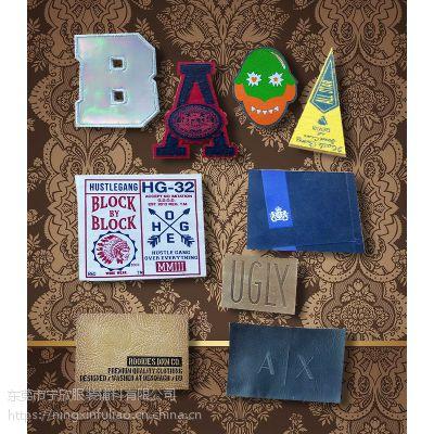 服装吊牌·特殊pu商标·真皮皮牌·立体塑料注塑商标·PVC商标·织带印字·吊粒