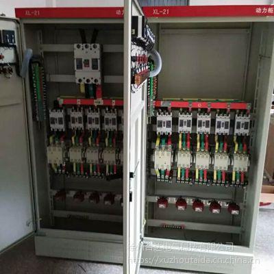 定制配电柜电控柜固定式开关柜长期接单品质保证