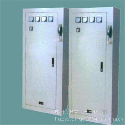 江西 厂家直销成套设备直流屏 低压成套设备 支持定做品质保证