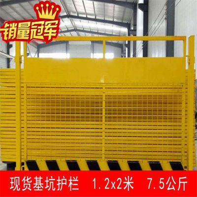 基坑防护栏 坑边围栏价格 建筑工地隔离网