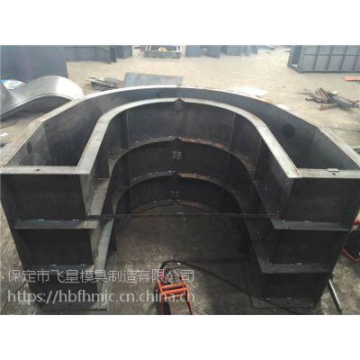 配重块模具 水泥配重块 钢产品加工 河北保定 飞皇模具