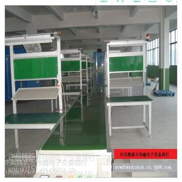 皮带流水线工作台生产线河南天伟鑫来图来样定制免费上门安装