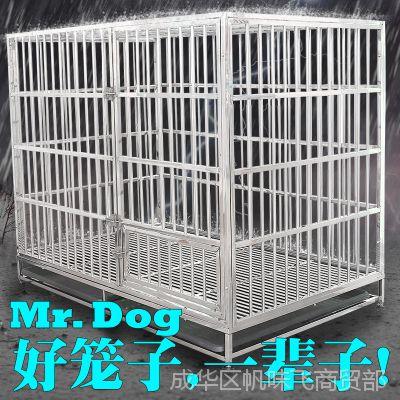 狗先生不锈钢狗笼子小中型大型犬泰迪金毛拉布拉多狗特大号宠物笼