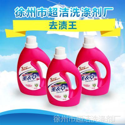 徐州厂家直销薰衣草洗衣液全校护理洗衣液2L桶装不伤手
