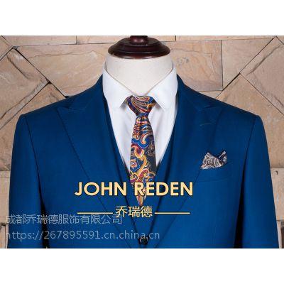 成都职业装定制品牌 秋冬款羊毛双排三粒扣平驳领西装 男士西装价格 优质男士正装定做