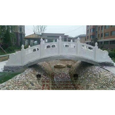 汉白玉旗台浮雕青石栏板 桥梁河道大理石栏杆 石栏板栏杆石雕桥曲阳雕刻寺庙厂家定制